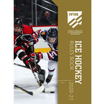 2020-21 Ice Hockey Rules Book